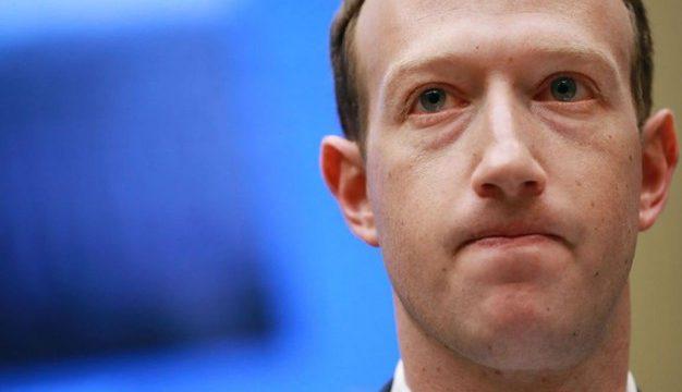 ¿Se acabó la música por Facebook?